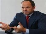 Эффект от пенсионной реформы в Украине