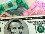 Гривна-доллар: Какой будет курс?