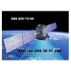Спутниковое тв оборудование в Буче недорого